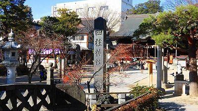 f:id:kabutoyama-tigers:20180425143223j:plain