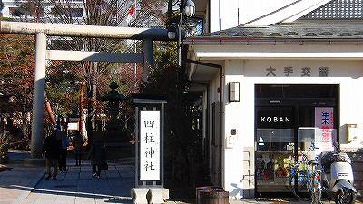 f:id:kabutoyama-tigers:20180425143610j:plain