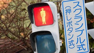 f:id:kabutoyama-tigers:20180425172749j:plain