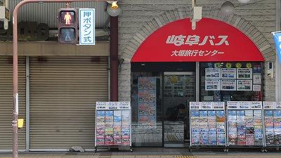 f:id:kabutoyama-tigers:20180502162047j:plain