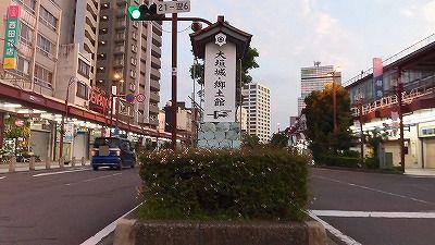 f:id:kabutoyama-tigers:20180502171748j:plain