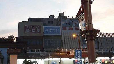 f:id:kabutoyama-tigers:20180502173823j:plain