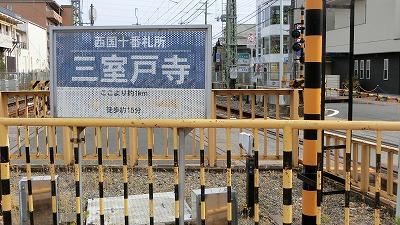 f:id:kabutoyama-tigers:20180613162159j:plain