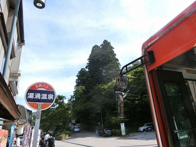 f:id:kabutoyama-tigers:20180729164311j:plain