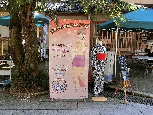 f:id:kabutoyama-tigers:20180729164340j:plain