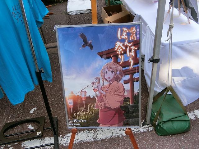 f:id:kabutoyama-tigers:20180729172610j:plain