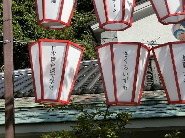 f:id:kabutoyama-tigers:20180729173345j:plain