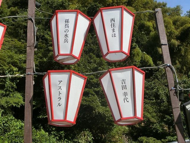 f:id:kabutoyama-tigers:20180729173355j:plain