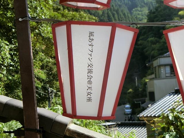 f:id:kabutoyama-tigers:20180729173503j:plain