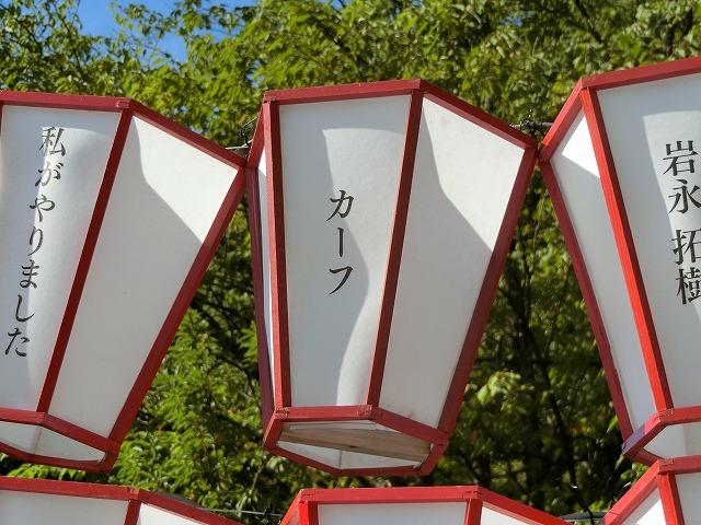 f:id:kabutoyama-tigers:20180729173524j:plain