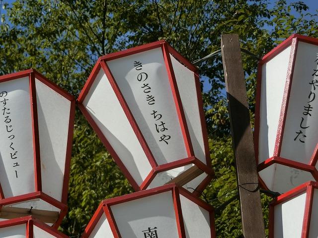 f:id:kabutoyama-tigers:20180729173540j:plain