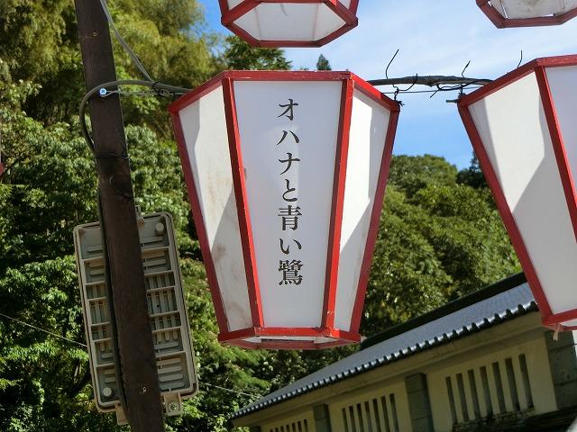 f:id:kabutoyama-tigers:20180729173652j:plain