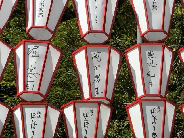 f:id:kabutoyama-tigers:20180729174411j:plain