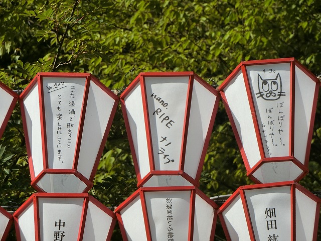 f:id:kabutoyama-tigers:20180729174421j:plain