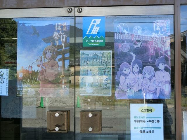 f:id:kabutoyama-tigers:20180729180903j:plain