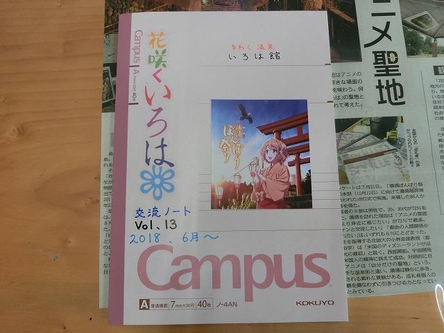 f:id:kabutoyama-tigers:20180729181108j:plain