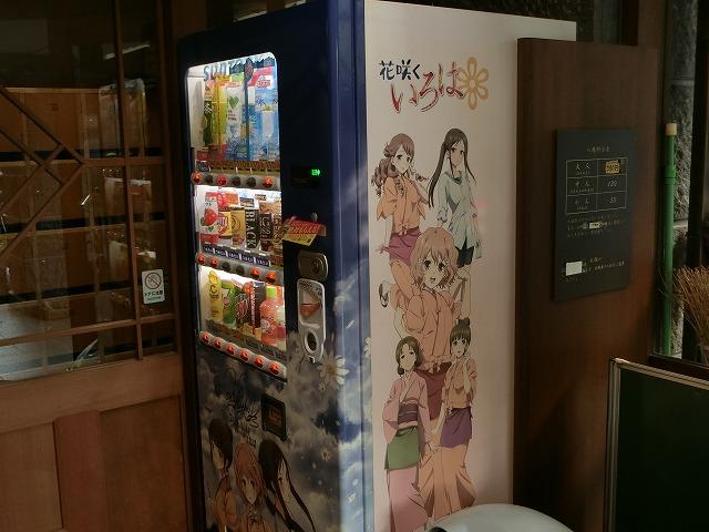 f:id:kabutoyama-tigers:20180729183123j:plain