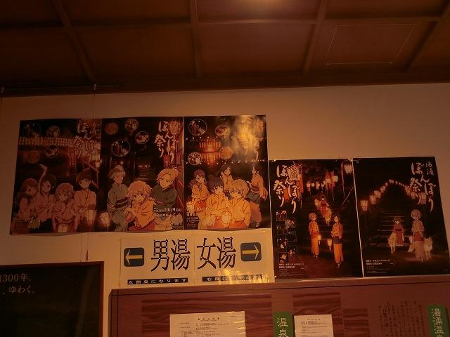 f:id:kabutoyama-tigers:20180729183236j:plain