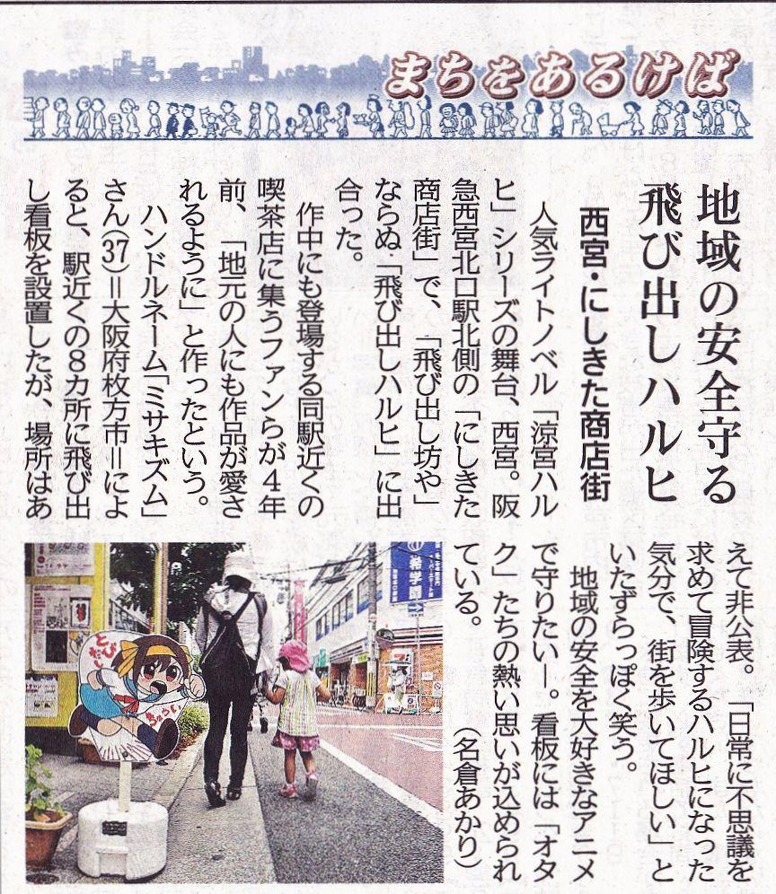 f:id:kabutoyama-tigers:20180809111319j:plain