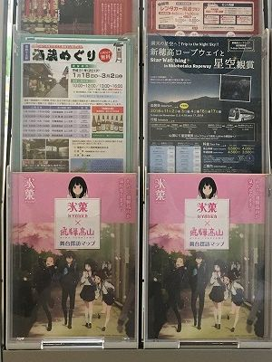 f:id:kabutoyama-tigers:20181017153233j:plain
