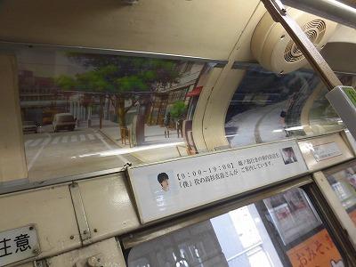 f:id:kabutoyama-tigers:20181017162204j:plain