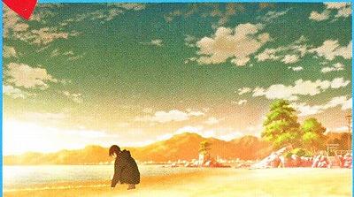 f:id:kabutoyama-tigers:20181017182451j:plain