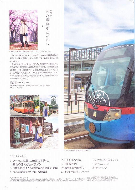 f:id:kabutoyama-tigers:20181027120136j:plain
