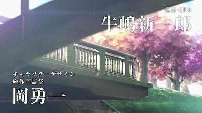 f:id:kabutoyama-tigers:20181028124723j:plain