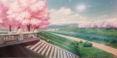 f:id:kabutoyama-tigers:20181028132401j:plain
