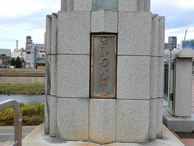 f:id:kabutoyama-tigers:20181028145846j:plain