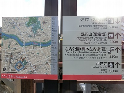 f:id:kabutoyama-tigers:20181028150504j:plain