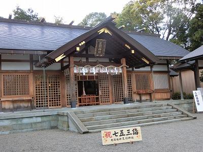 f:id:kabutoyama-tigers:20181028150709j:plain