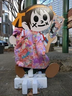 f:id:kabutoyama-tigers:20190110145454j:plain