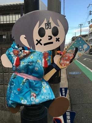 f:id:kabutoyama-tigers:20190110145524j:plain