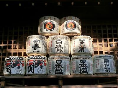 f:id:kabutoyama-tigers:20190112065020j:plain