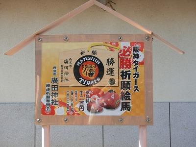 f:id:kabutoyama-tigers:20190112065145j:plain