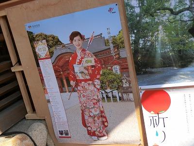 f:id:kabutoyama-tigers:20190112065201j:plain