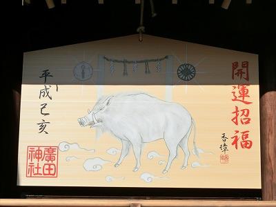 f:id:kabutoyama-tigers:20190112065559j:plain