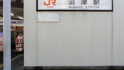 f:id:kabutoyama-tigers:20190128164501j:plain