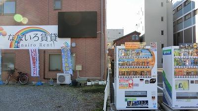 f:id:kabutoyama-tigers:20190208115640j:plain