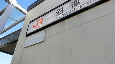 f:id:kabutoyama-tigers:20190208120003j:plain