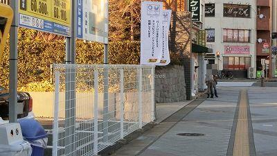 f:id:kabutoyama-tigers:20190208135833j:plain