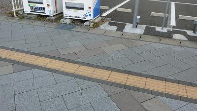 f:id:kabutoyama-tigers:20190208173511j:plain