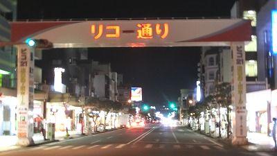 f:id:kabutoyama-tigers:20190208183154j:plain