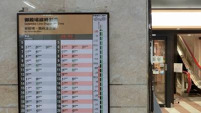 f:id:kabutoyama-tigers:20190211152758j:plain