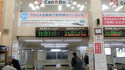 f:id:kabutoyama-tigers:20190211154407j:plain