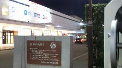 f:id:kabutoyama-tigers:20190211161805j:plain