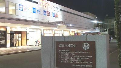 f:id:kabutoyama-tigers:20190211162201j:plain