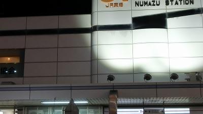 f:id:kabutoyama-tigers:20190211163817j:plain