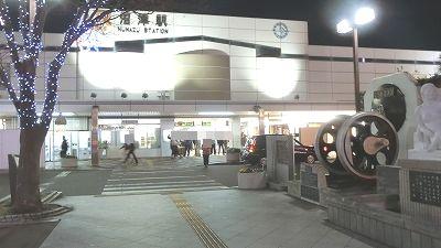 f:id:kabutoyama-tigers:20190211163945j:plain
